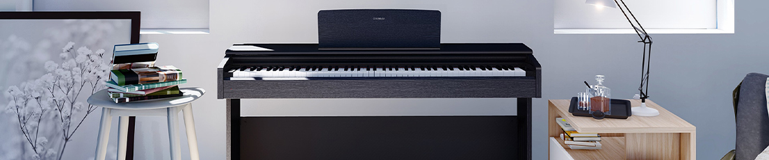 yamaha ydp-144b